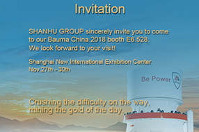 [Invitation] Shanhu Group brings new products to the 2018 Shanghai Bauma China